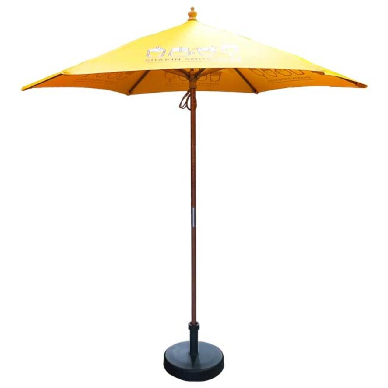 Parasols Collection